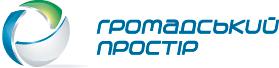 Громадський Простір - портал для третього сектора України