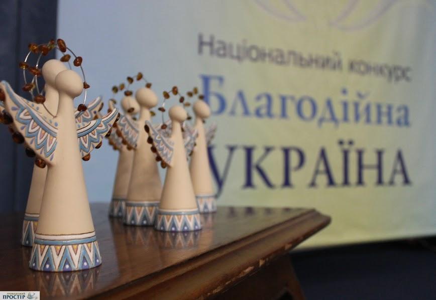 """Благодійна Україна, """"оскари"""""""
