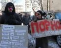 Акція протесту 18.03.13