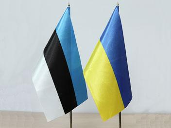 грант Естонії