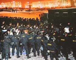 Влада Білорусі порушує фундаментальні права людини