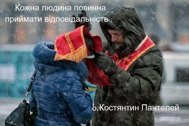 Майдан. Костянтин Пантелей