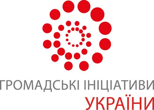 GIU_logo