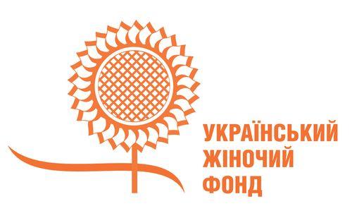 logo_UWF_ukr2014