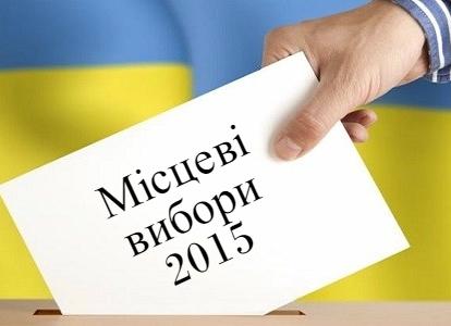 Позитивна практика у сфері виборчого законодавства