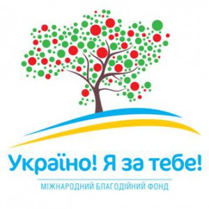 logo-fund small
