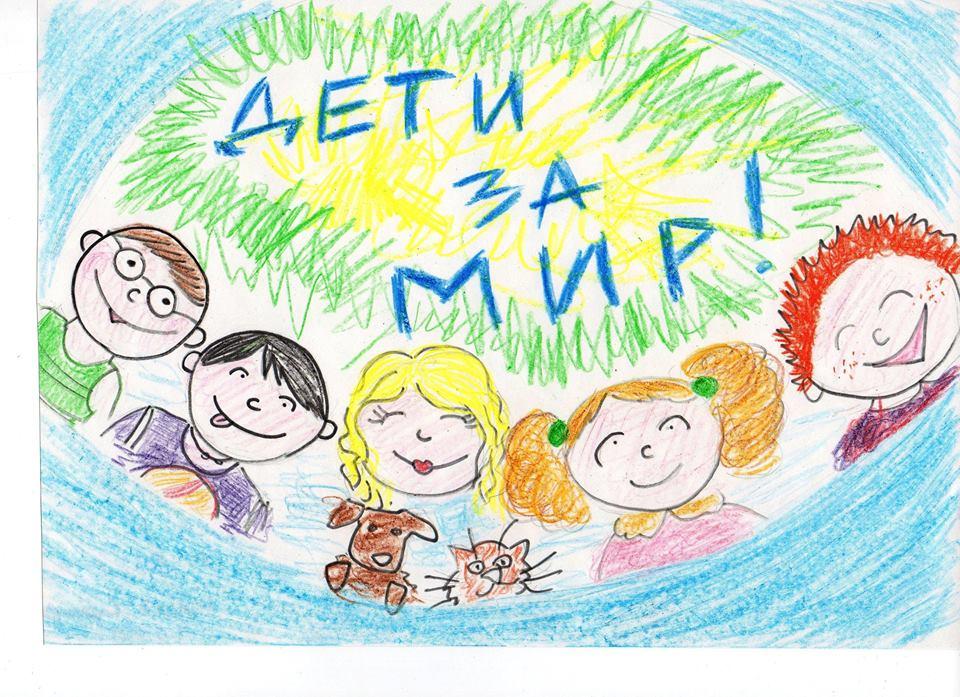 Детский рисунок о войне мир во всем мире