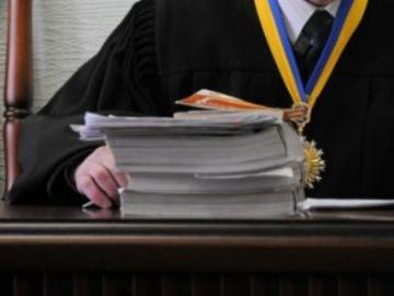 судді 1