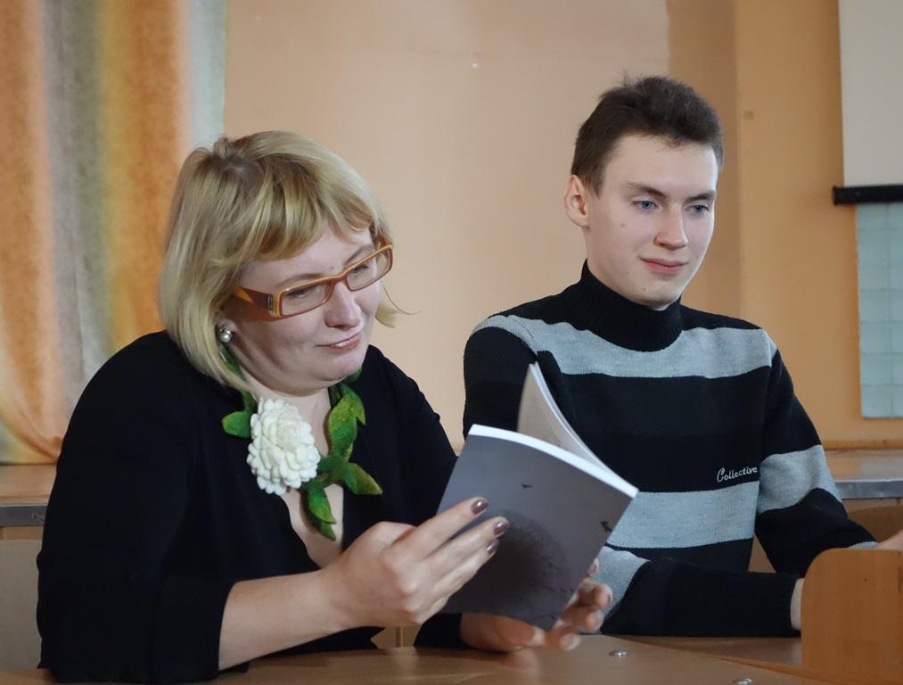 Олена Самойленко