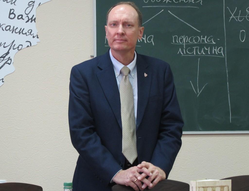 Дональд Ферберн