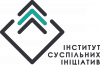 SII_logo_ukr_dark1