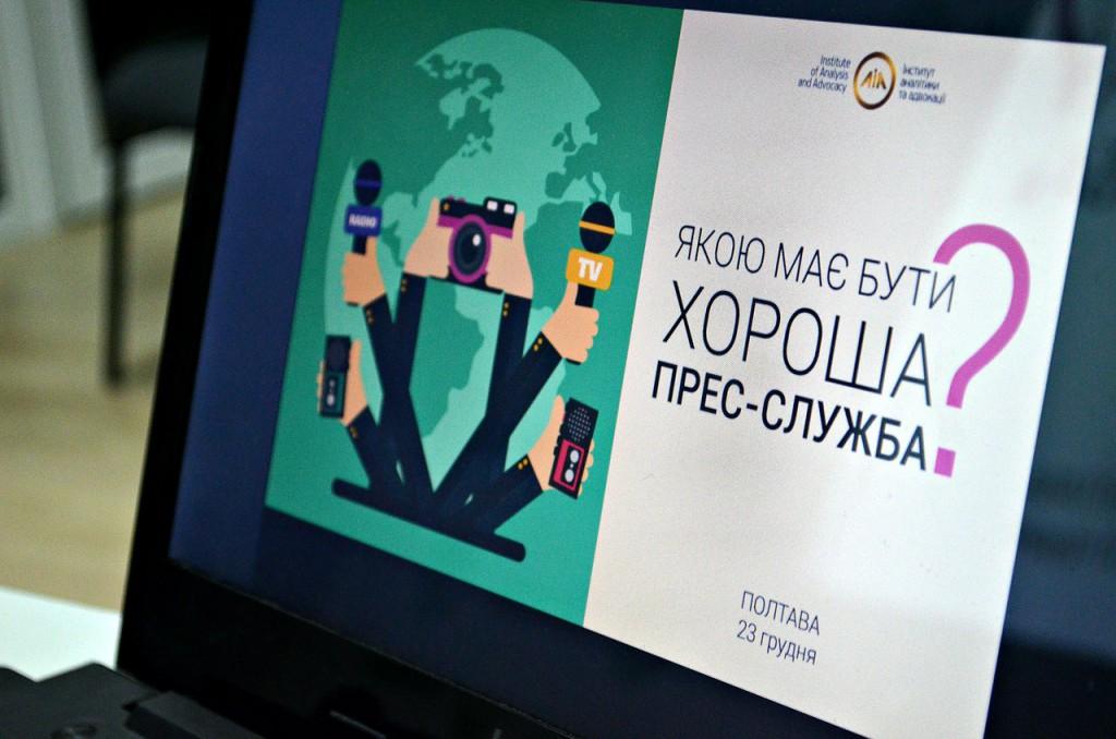 Перший слайд презентації