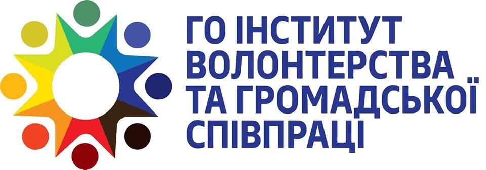 івгс_лого