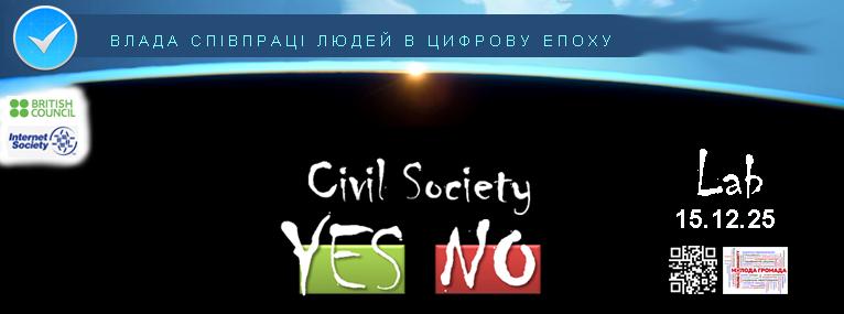 CivilSocLab