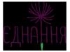 ednannia_logo
