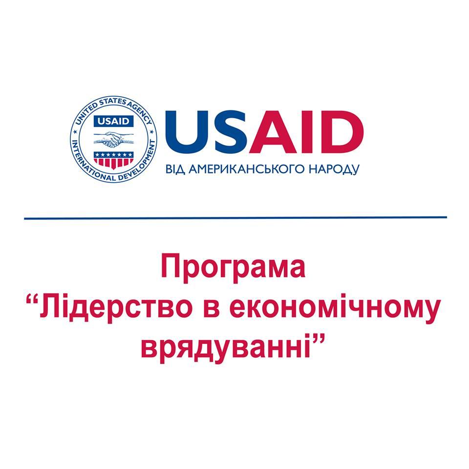 USAID LEV