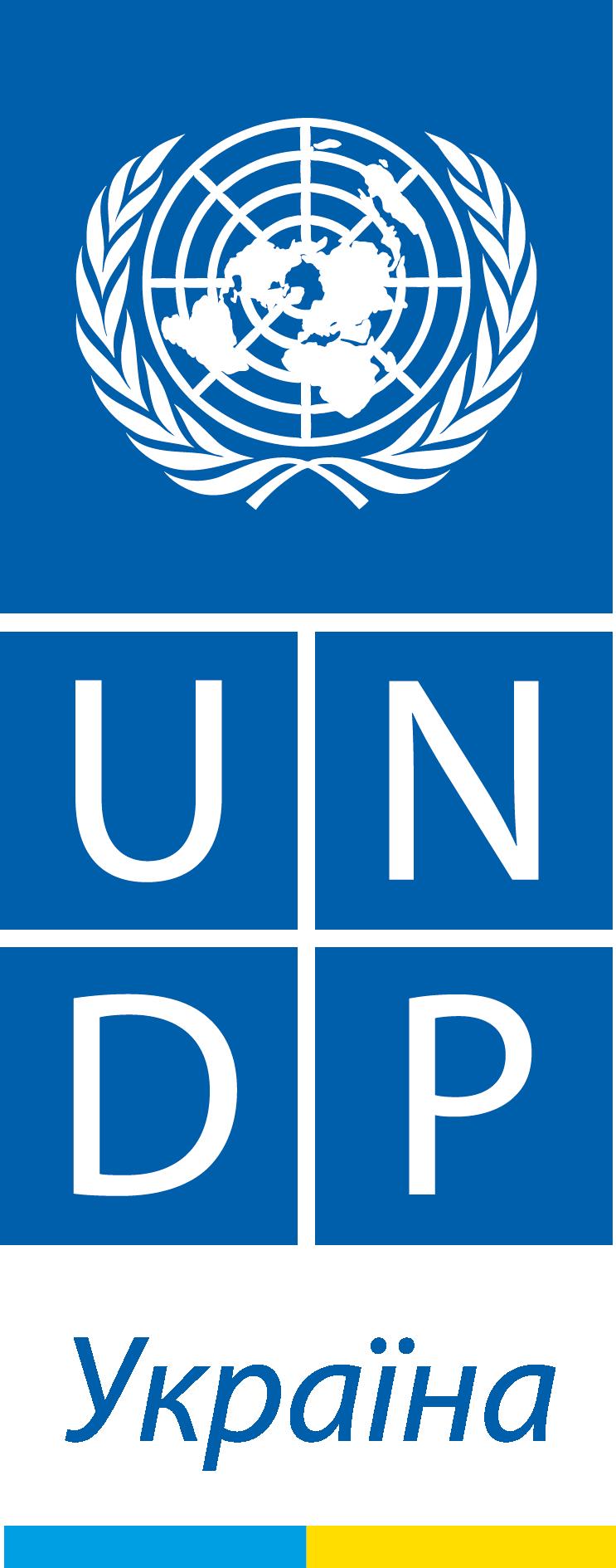 """Результат пошуку зображень за запитом """"undp ukraine"""""""