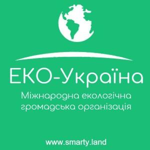 Логотип ЕКО-Україна