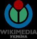 wiki вікімедіа