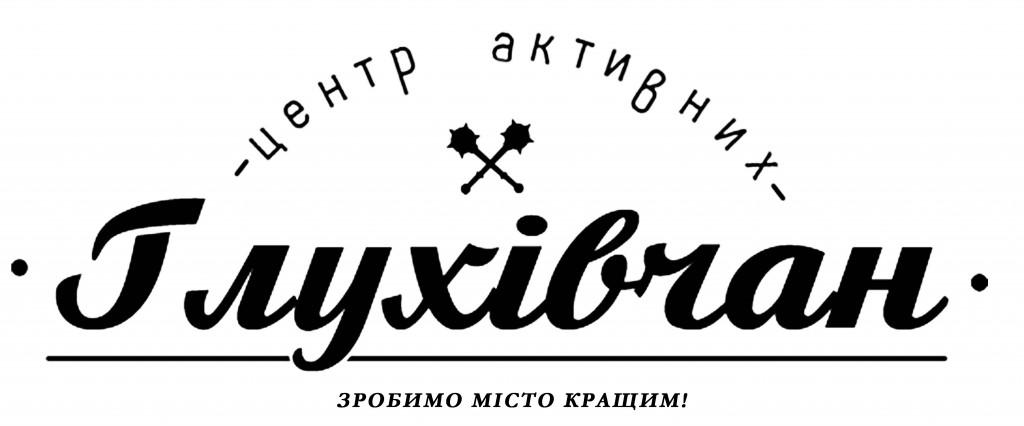 Лого на самоклейке