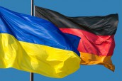 Україна - Німеччина