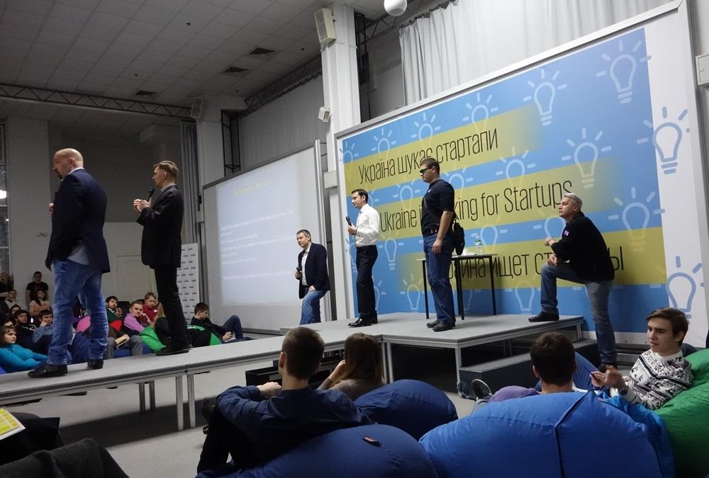 Україна шукає стартапи - обговорення пітч-деку