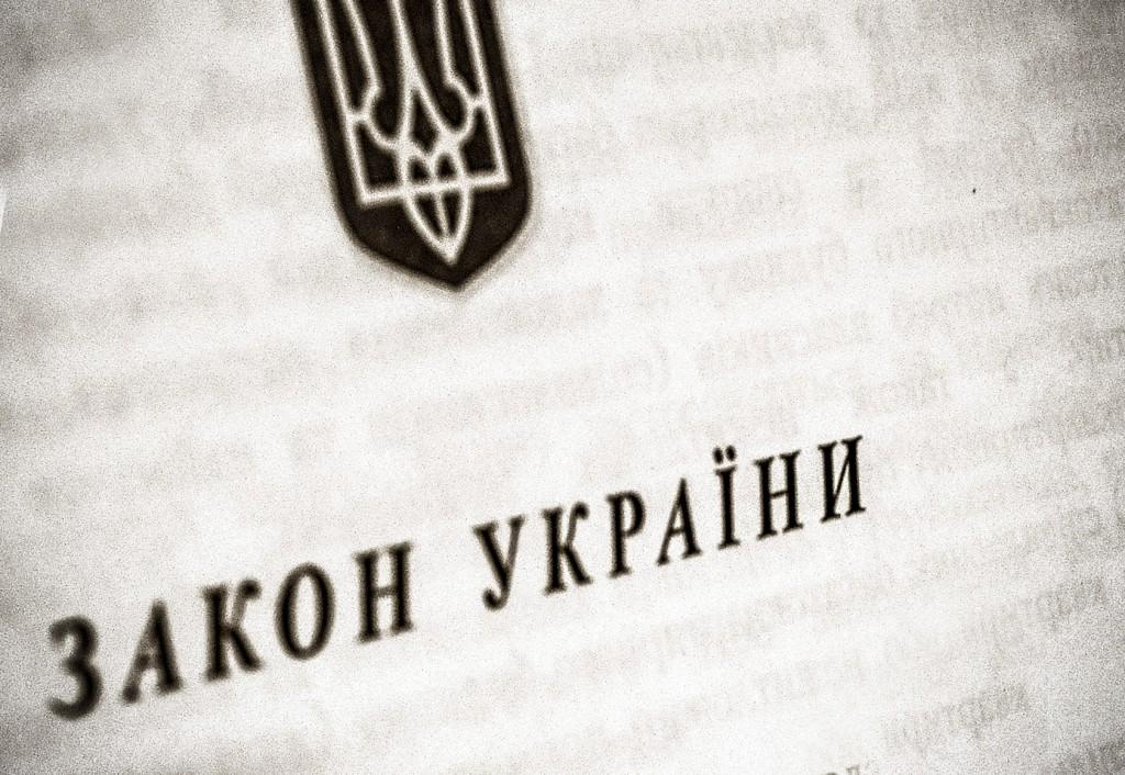 Порошенко підписав історичний закон (Відео)