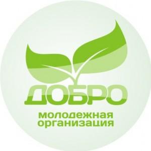 лого добро 14 (1)