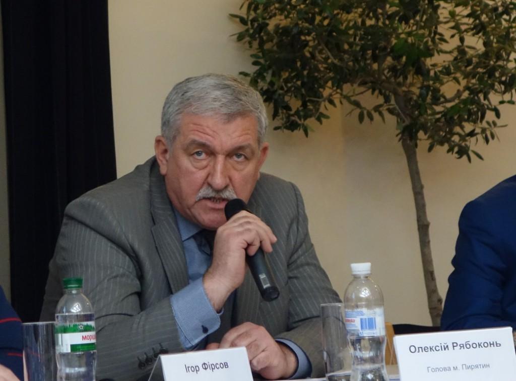 Олексій Рябокінь