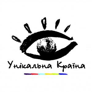 Громадська організація Унікальна країна