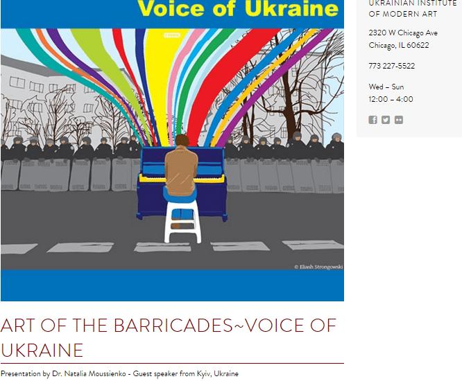 Афіша лекції Н. Мусієнко в Чикаго: Голос барикад – голос України