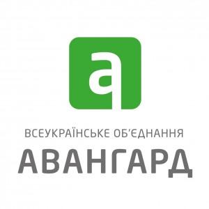 Avangard_Logo_Green