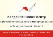 roma_centre
