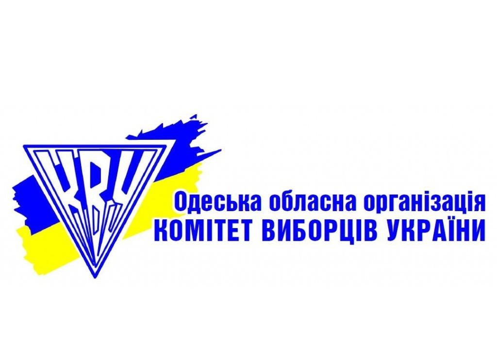 лого-ООО-КВУ