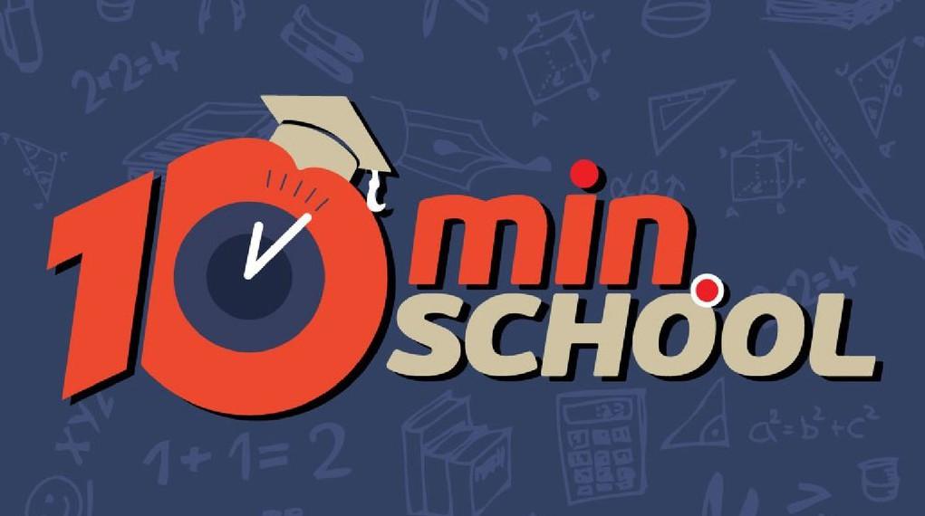 10MinSchool