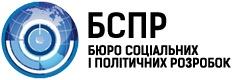 бюро соціальних і політичних розробок 1