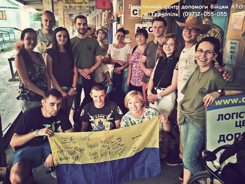 Фото -  Логістичний центр допомоги бійцям АТО