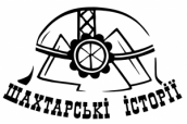 miners_stories_logo