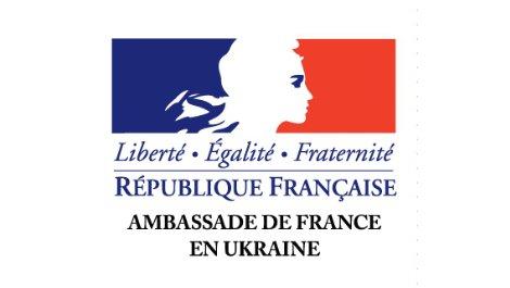 посольство Франції