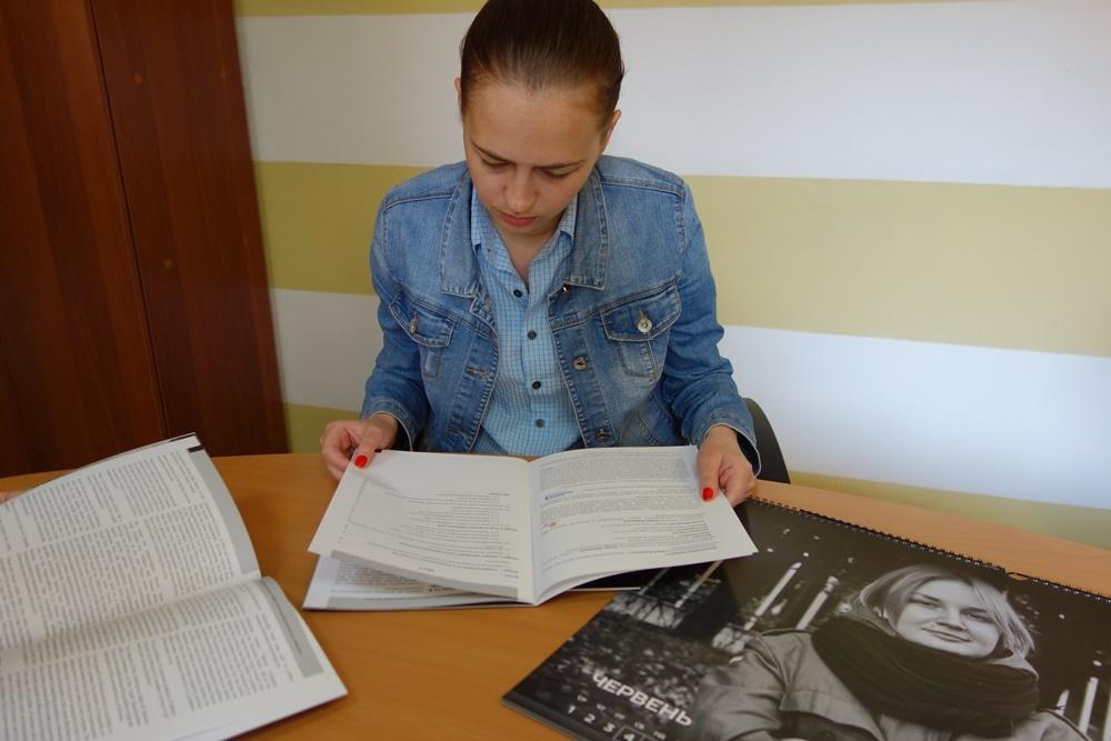 Ірина Колковська, координаторка програм Українського Жіночого Фонду