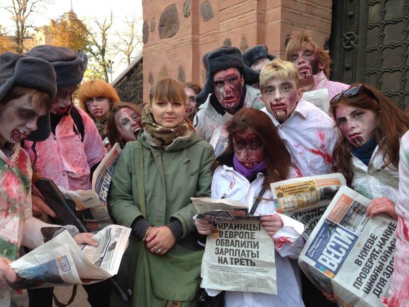 Зомбі-акція