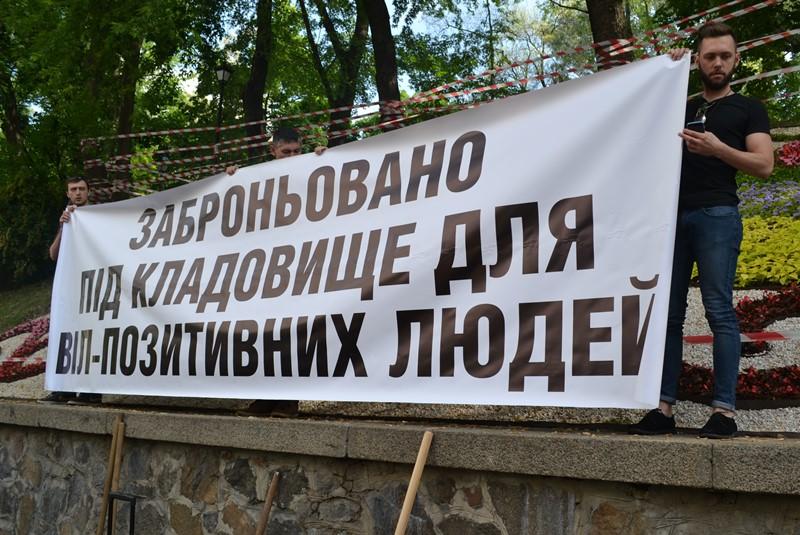 Пацієнти України