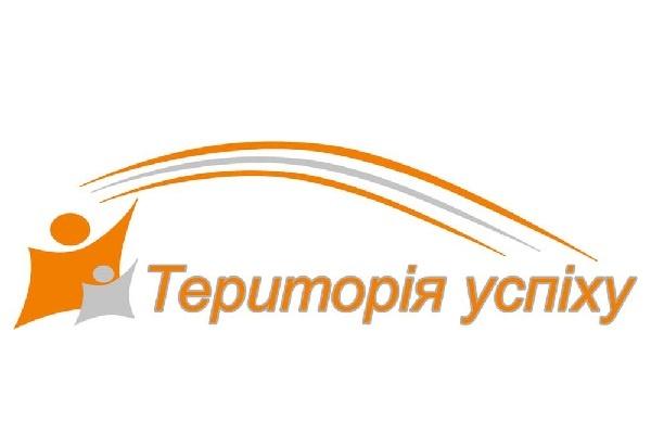 територія успіху Кропивницький
