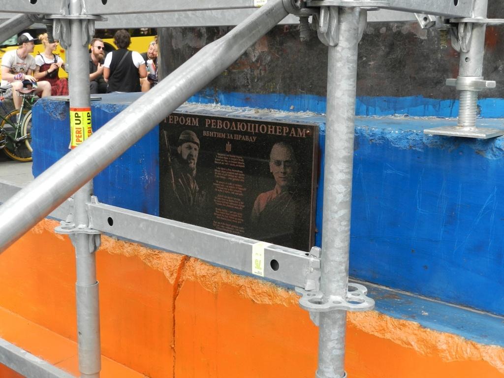Інсталяція Синтії Ґутьєррес на місці поваленого пам'ятника Леніну