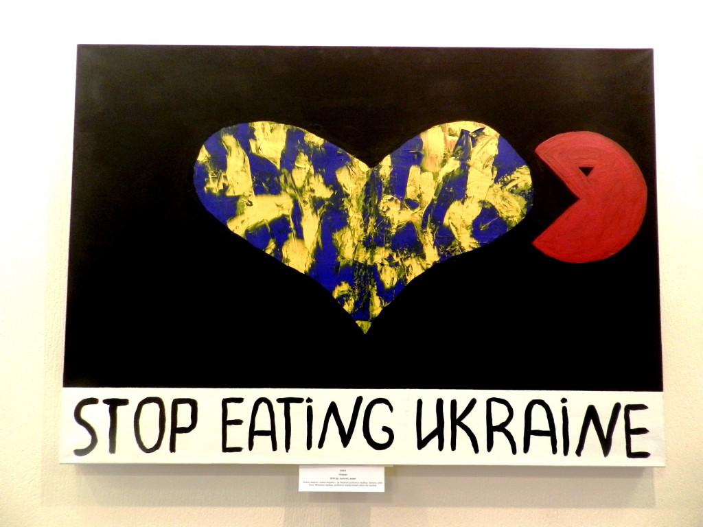 """У Києві відкрилась виставка, яка закликає РФ: """"Stop Eating Ukraine"""""""