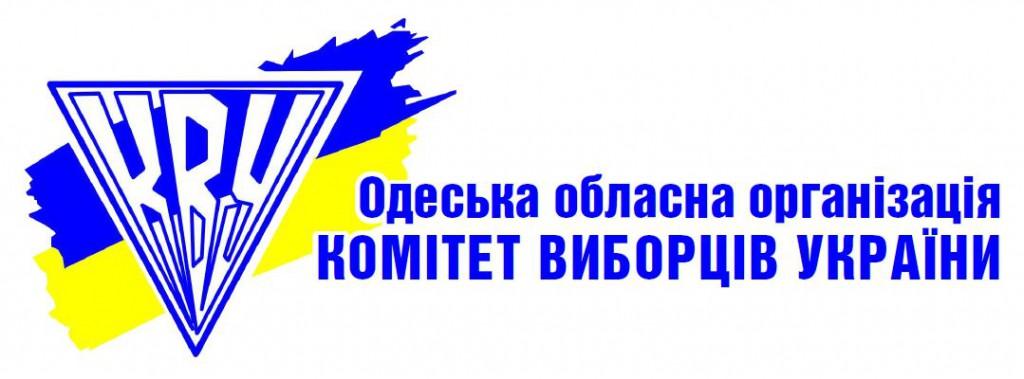 лого ООО КВУ