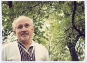 Бутенко Анатолій