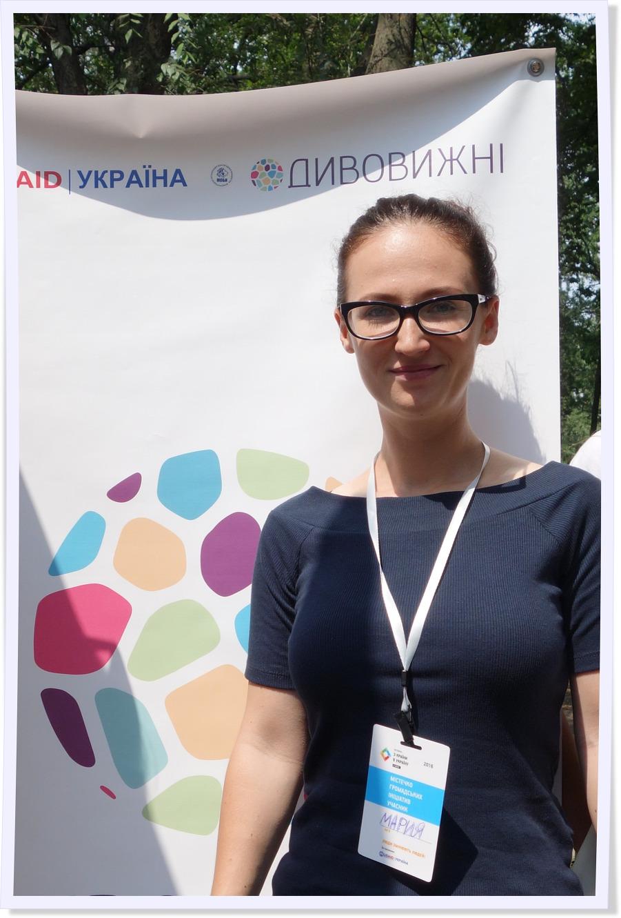 Марія Насєдкіна