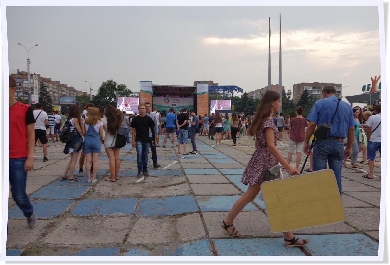 Маріуполь. Площа Свободи