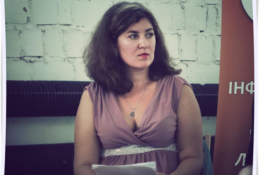 Ірина Виртосу